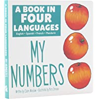 My Numbers: A Book in Four Languages