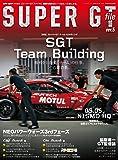 SUPER GT FILE - スーパーGTファイル - Ver.5 (auto sport 特別編集 サンエイムック)