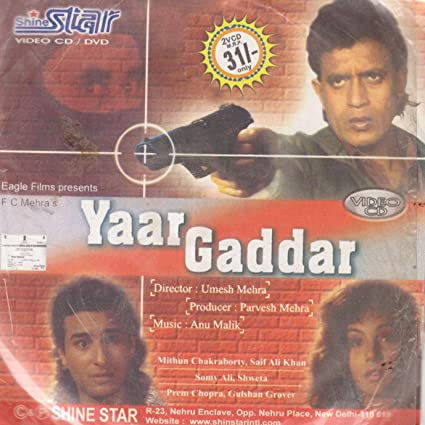 yaar gaddar full movie download filmywap