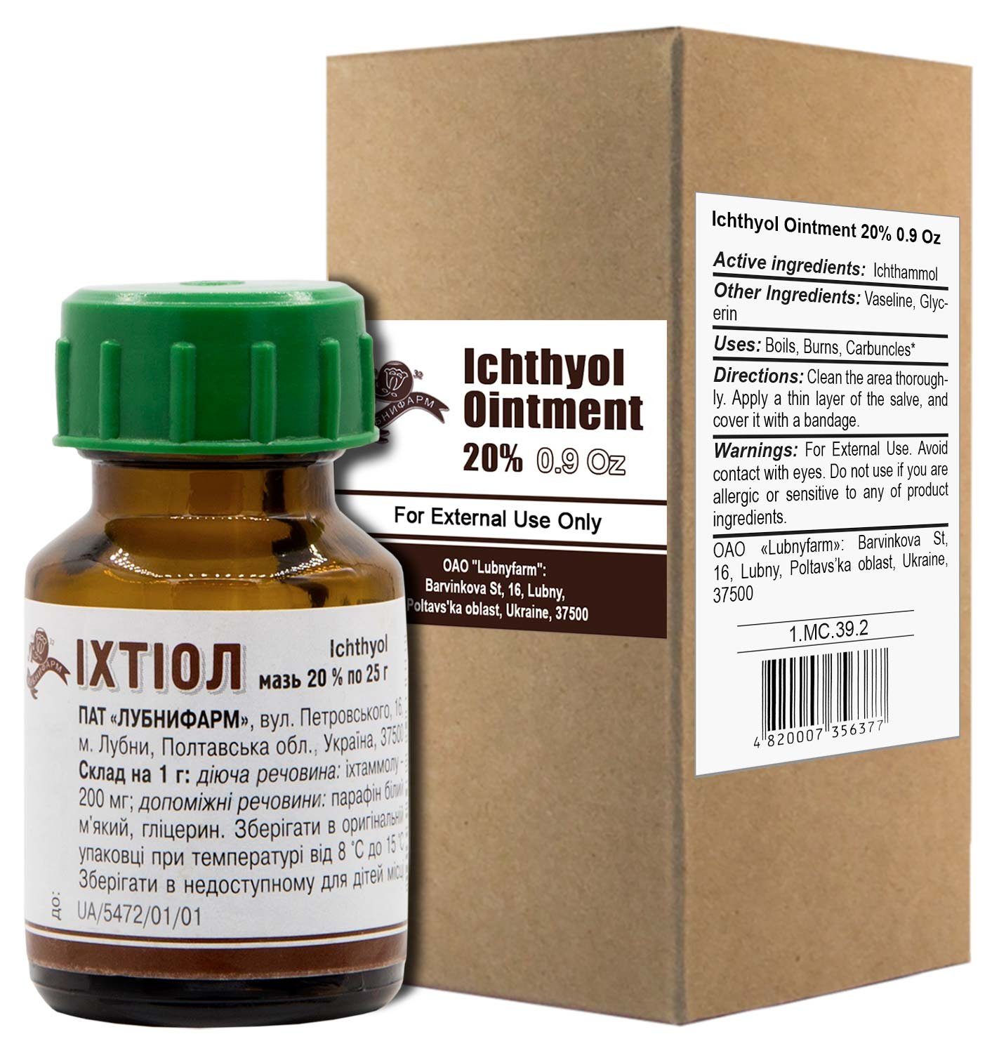 Ichthyol ointment: indications and features of use 55