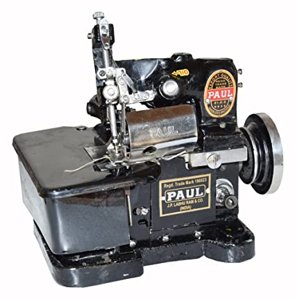 PAUL Cast Iron Overlock Sewing Machine Black AB40 Amazonin Extraordinary Overlock Sewing Machine Price India