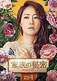 [DVD]家族の秘密 DVD-BOX4