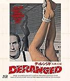 ディレンジド/人肉工房 [Blu-ray]