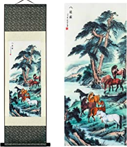 UNIQUELOVER Asian Silk Scroll & Eight-Horse Picture Scroll & Wall Scroll Hanging Artwork Painting