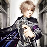 DISPLAY -Now & Best-【通常盤】