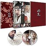 王の運命 -歴史を変えた八日間- スペシャルBOX(2枚組) [DVD]