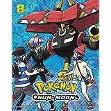Pokémon: Sun & Moon, Vol. 8 (8)