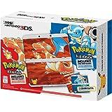 Nintendo New 3DS - Pokemon 20th Anniversary Edition [Discontinued]