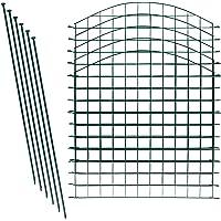 1PLUS Teichzaun Set/Komplett-Set in verschiedenen Verpackungseinheiten und Formen - Sparset mit Oberbogen oder Unterbogen