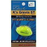 キザクラ(kizakura) ZENSOH V.DASH Grevis ST 0シブ ディープイエロー