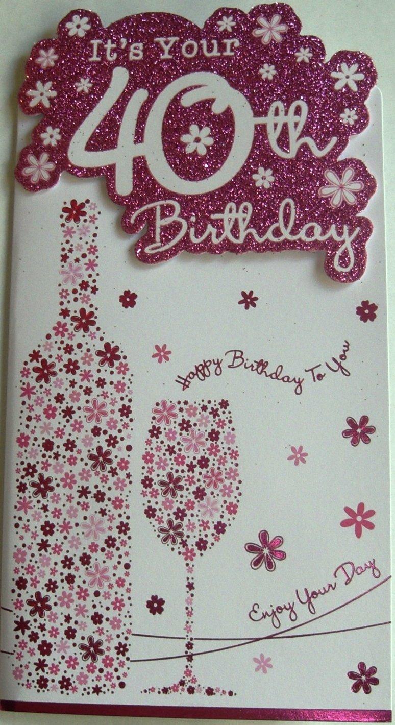Hembra 40th flores - Tarjeta de felicitación de cumpleaños, botella de vino, vidrio - decorada en frente: Amazon.es: Hogar