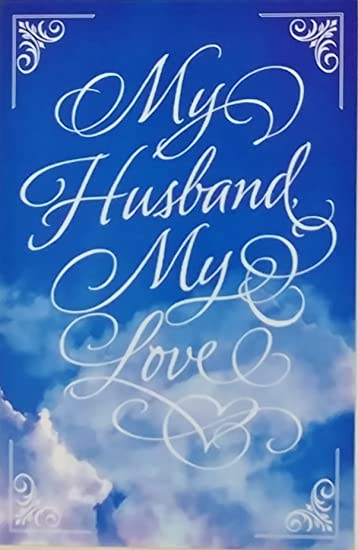 Amazoncom My Husband My Love Happy Fathers Day Greeting Card