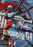 キカイダー01 VOL.1 [DVD]