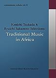 commmons: schola vol.11 Kenichi Tsukada & Ryuichi Sakamoto Selections:Traditional Music in Africa commmons schola