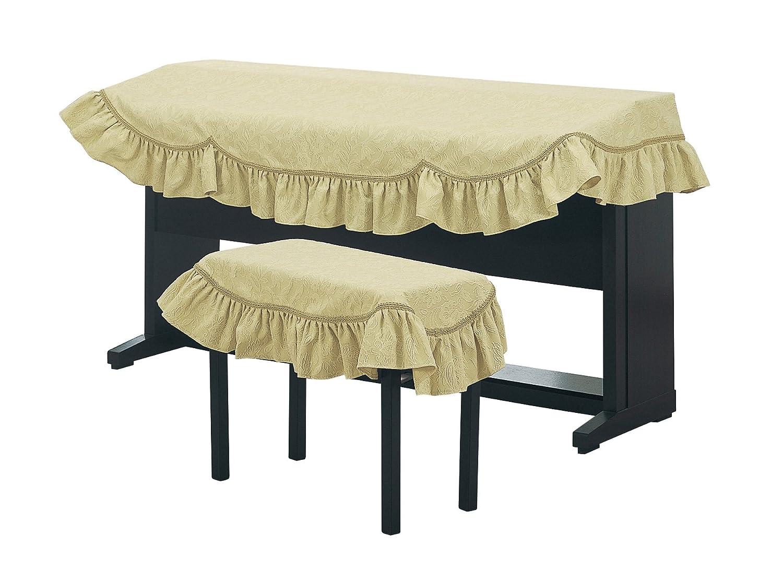 無料配達 アルプス/デジタルピアノカバー椅子カバーセット/DS-DM/フリーサイズB01G564O36, 輸入品屋さん:3e78a15e --- rsctarapur.com