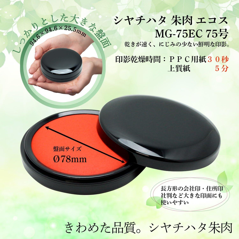 75 Japan import // Il pacchetto e il manuale sono scritte in giapponese ECOS Tampone di inchiostro Shachihata No