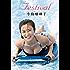 【デジタル限定】小島瑠璃子写真集「Festival」 週プレ PHOTO BOOK
