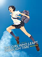 The Girl Who Leapt Through Time (Original Japanese Version)