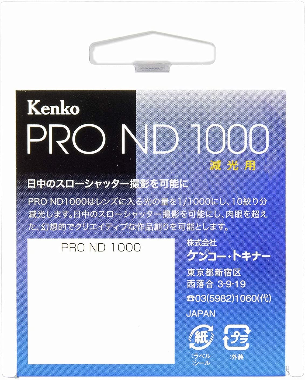 Kenko 58mm PRO ND100 Multi-Coated Camera Lens Filters