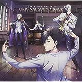 TVアニメ「Caligula-カリギュラ-」ORIGINAL SOUNDTRACK