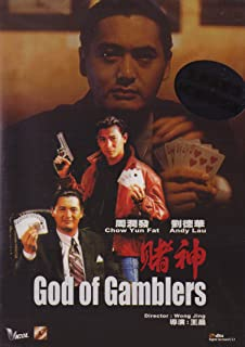 God of gamblers torrent code casino no deposit bonus