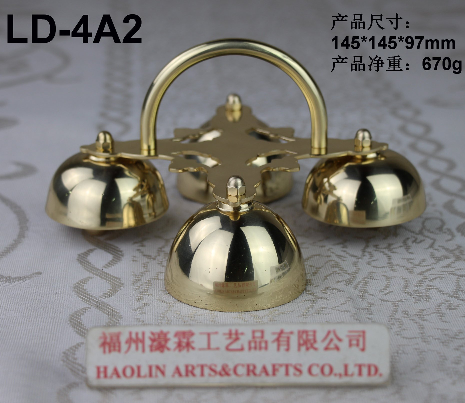 3.8''H Church Altar Brass Bell Unique Design LD-4A2. Our company have 21 kinds of brass bell for your choice