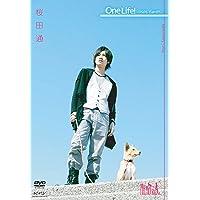 桜田通「One Life!~7days Family~」~前編~ [DVD]