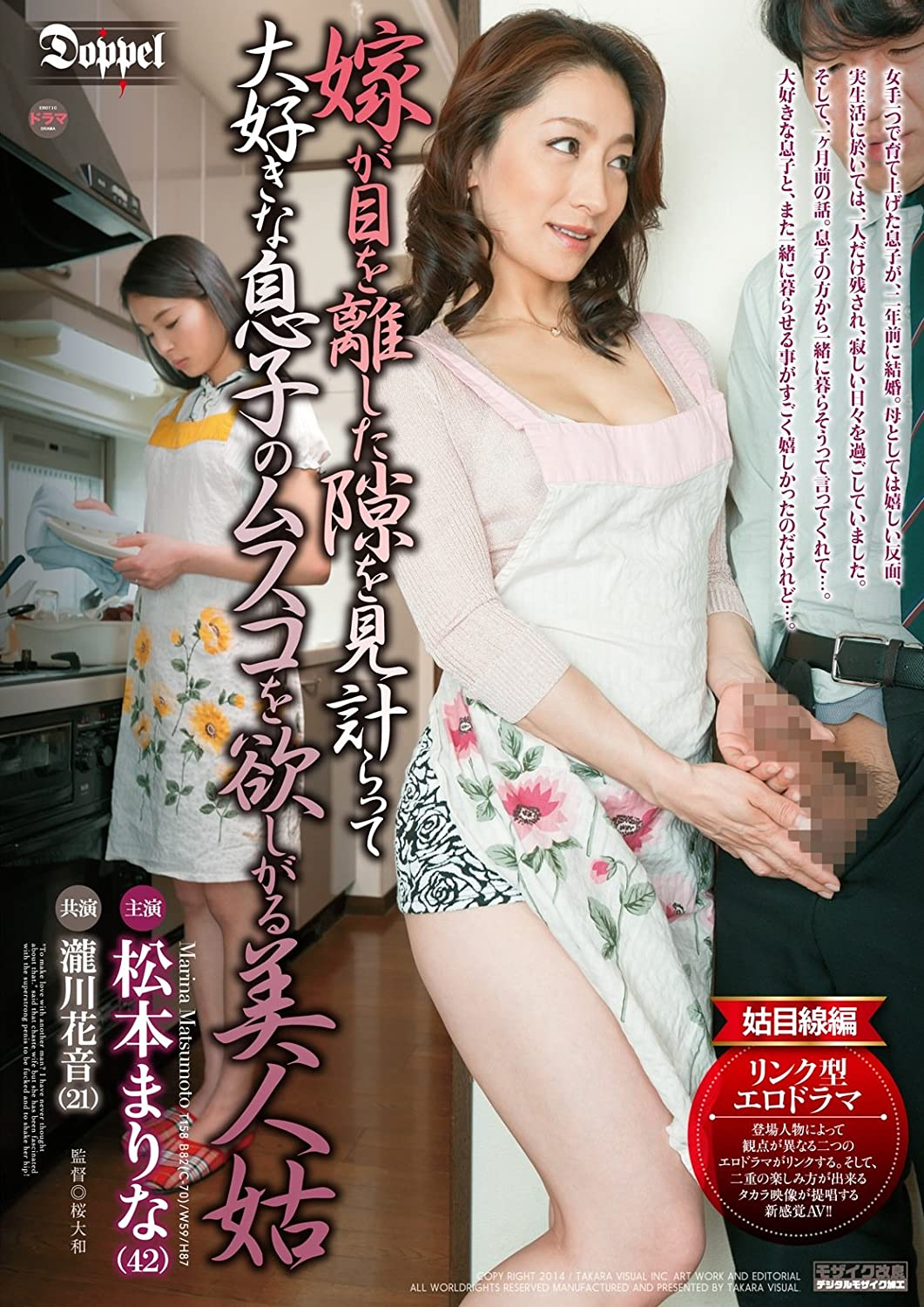 Fucking Japanese Lonely Wife