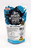 Mittal's Special Ker Sangri Pickle - 200gm Pouch Each (Pack of 2)