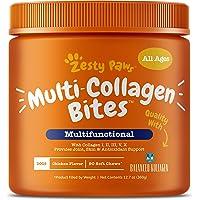 Zesty Paws Multi-Collagen Bites, Chicken, 90ct Zesty Paws Multi Collagen Soft Chews for Dogs - for Hip, Joint…