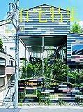 新建築住宅特集2018年9月号/テラスの価値 多様な建築的外部空間