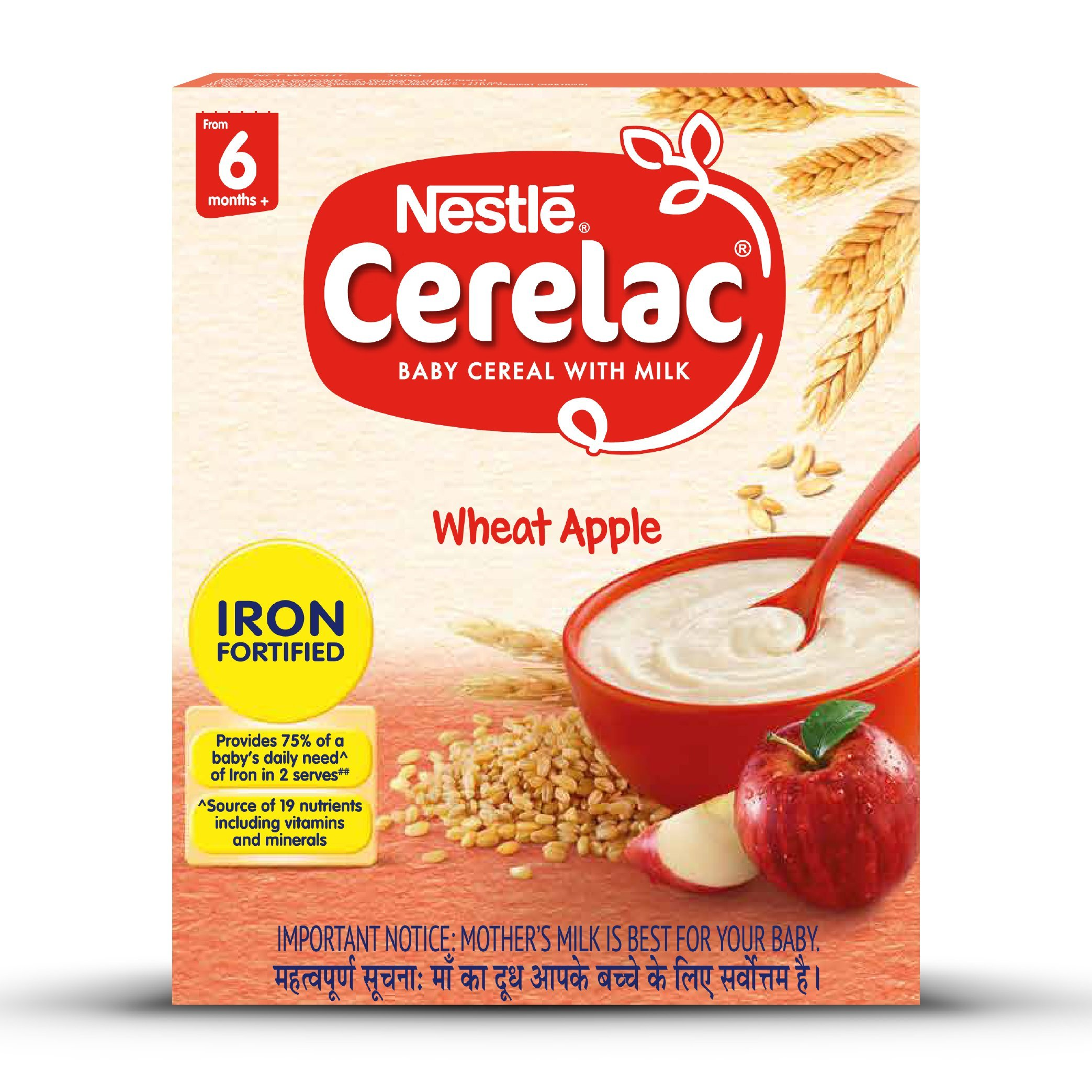 Nestlé Cerelac Infant Cereal Stage-1 (6 Months-24 Months) Wheat Apple 300g by Nestle