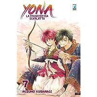 Yona la principessa scarlatta: 7