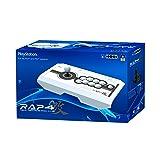 HORI Real Arcade Pro 4 Kai (White) for
