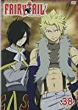 FAIRY TAIL 38 [DVD]
