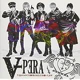 ViperaのCD陳列はあ行でお願いします(初回限定盤)