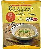 カラダLab 低糖質リゾット3種セット チーズ味×2食 トマト味×2食 カレー味×1食 計5食セット