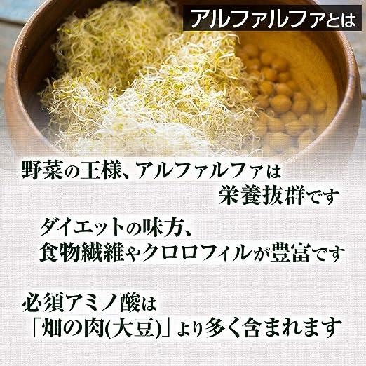 Images of 利用者:あるふぁるふぁ - JapaneseClass.jp