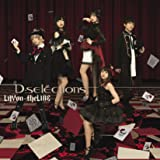 LAYon-theLINE  ※CD+DVD
