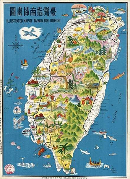 Historic Map | Illustrated map of Taiwan for Tourist, 1954, | Antique on illustrated wedding map, illustrated beach map, illustrated island map,