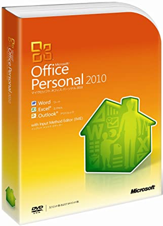amazon 旧商品 microsoft office personal 2010 通常版 パッケージ