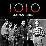 The Japan Budokan Radio Broadcast Tokyo 1982