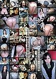 (お下品)東京女事務員(中田氏)10人240分1,980円 [DVD]