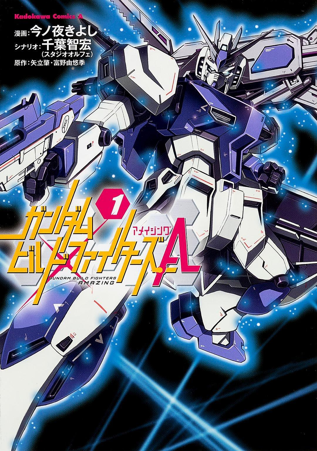 Gundam Build Fighters A - Vol.1 (Kadokawa Comics Ace) Manga pdf