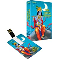 Music Card Shri Krishna Sharnam (4 GB)