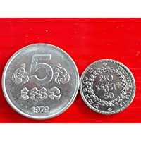 2 Coins Set - Cambodia KAMPUCHEA - UNC Mint New UNCIRCULATED - Foreign World Coin