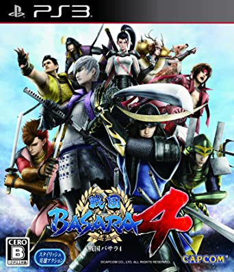 Amazon com: Sengoku Basara 4 [Playstation 3] [Japan Import]: Video Games