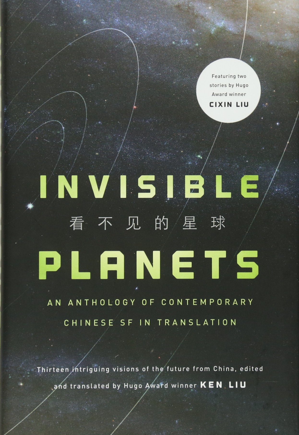 Invisible Planets: Contemporary Chinese Science Fiction in Translation pdf