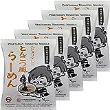 桜井食品 ベジタリアンのとんこつ風らーめん 106g×5個