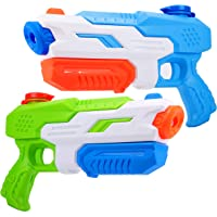 FiGoal Water Gun for Kids Adults Super Squirt Gun Shoot Up to 36 Feet High Capacity Water Soaker Blaster Summer Toy for…